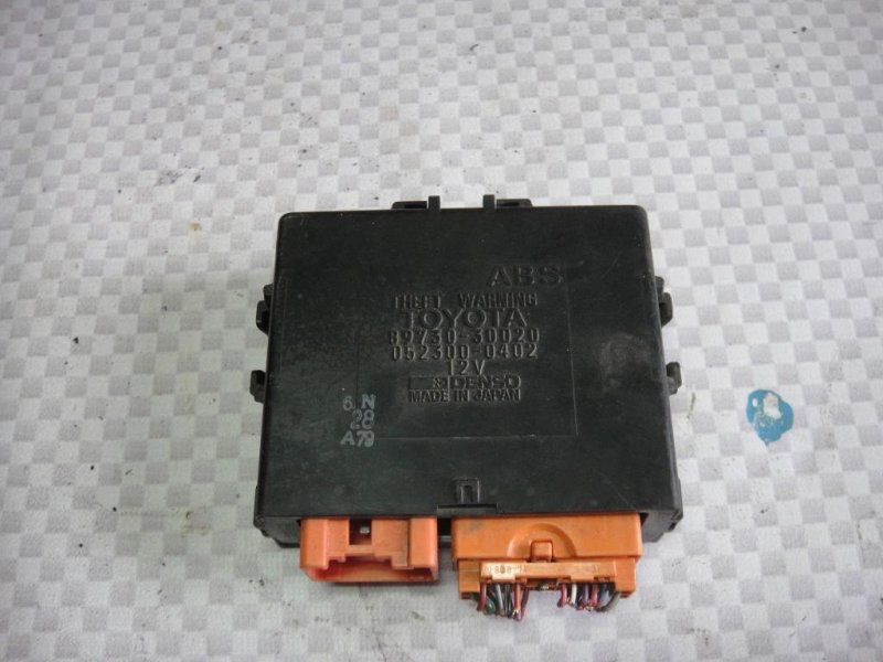 Блок штатной сигнализации Lexus Gs300 JZS147 2JZ-GE 1993 (б/у)