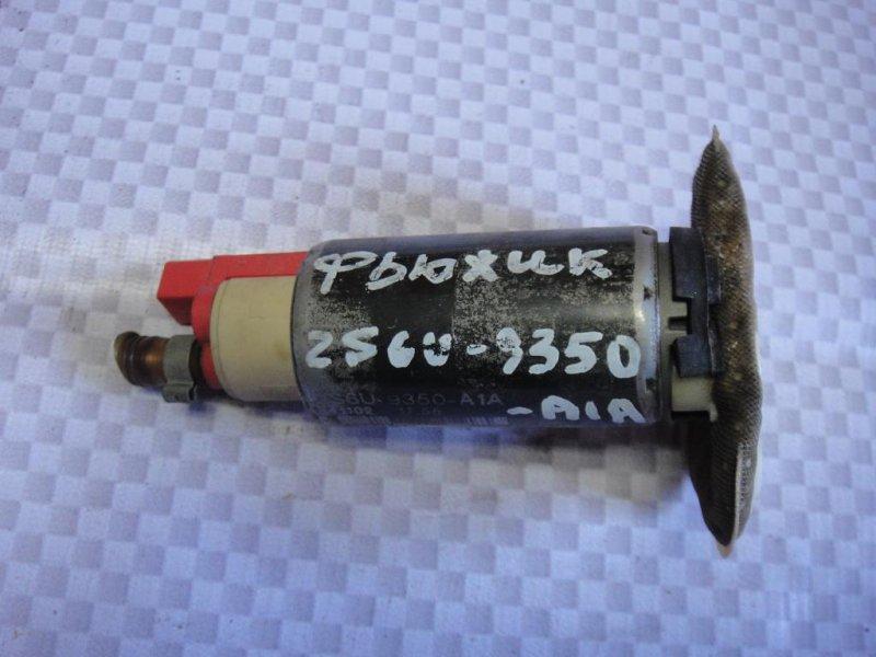 Насос топливный (бензонасос) Ford Fusion CBK FXJA 2006 (б/у)
