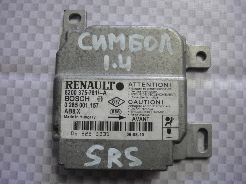 Блок управления air bag Renault Symbol LB K4J 700 2006 правый (б/у)