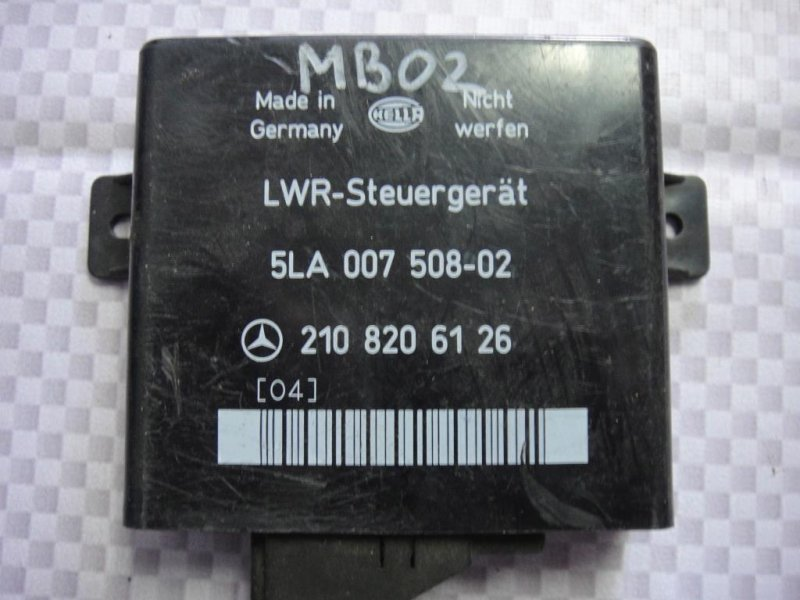 Блок управления светом Mercedes-Benz E-Class W210 M104.945 1996 (б/у)