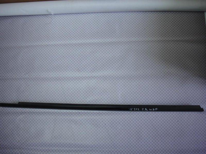 Уплотнитель стекла двери Mercedes-Benz E-Class W211 M272.943 2006 передний правый (б/у)