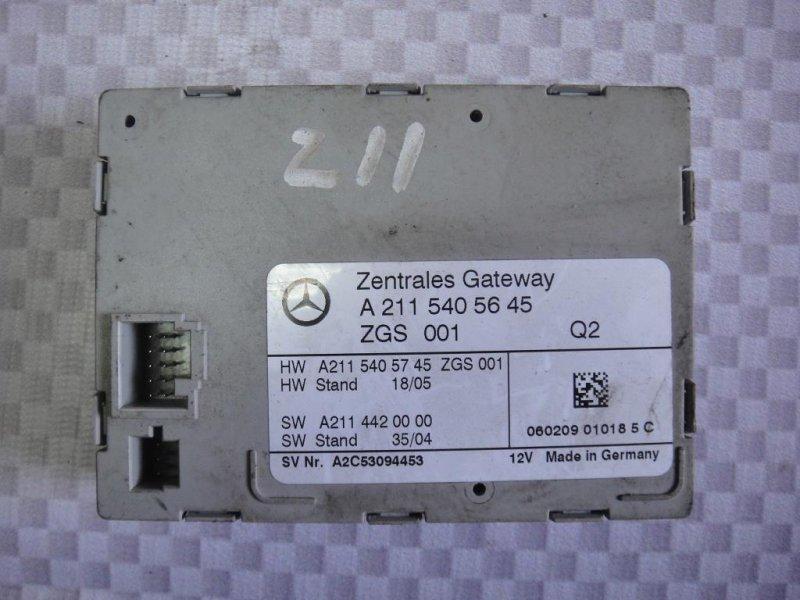 Блок электронный Mercedes-Benz E-Class W211 M272.943 2006 (б/у)
