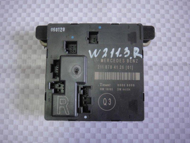 Блок управления дверьми Mercedes-Benz E-Class W211 M272.943 2006 задний правый (б/у)