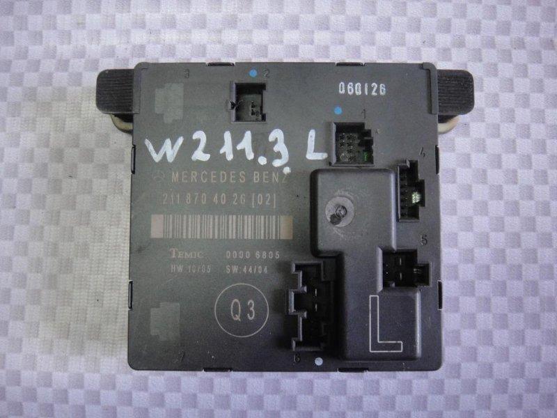 Блок управления дверьми Mercedes-Benz E-Class W211 M272.943 2006 задний левый (б/у)