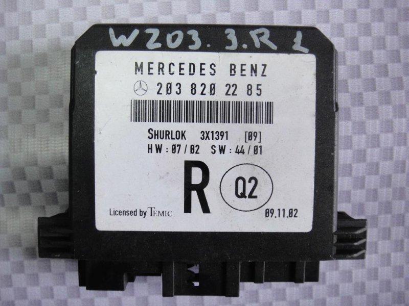 Блок управления дверьми Mercedes-Benz C-Class W203 M271.946 2002 задний правый (б/у)