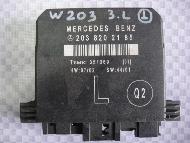 Блок управления дверьми Mercedes-Benz C-Class W203 M271.940 2002 задний левый (б/у)