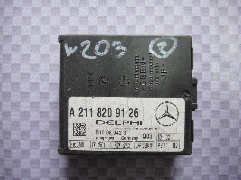 Блок электронный Mercedes-Benz C-Class W203 M271.940 2002 (б/у)
