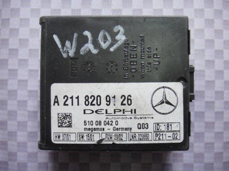 Блок электронный Mercedes-Benz C-Class W203 M271.946 2002 (б/у)