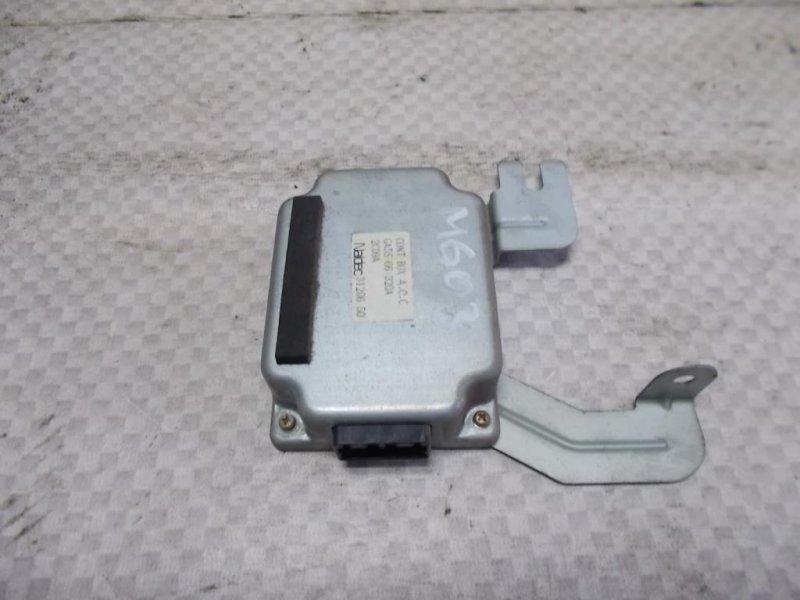 Блок управления круиз-контролем Mazda 626 GE FS 1992 (б/у)