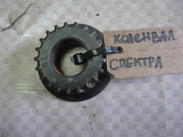 Шестерня коленвала Kia Spectra LD S6D 2007 (б/у)