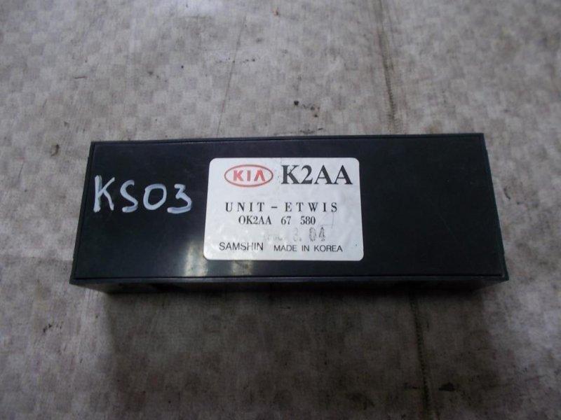 Блок управления светом Kia Sephia FA T8 1998 (б/у)