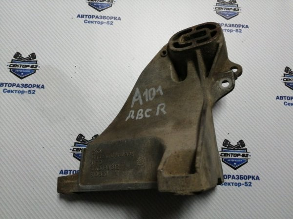 Кронштейн двигателя Audi 100 8C5 AAR 1993 правый (б/у)