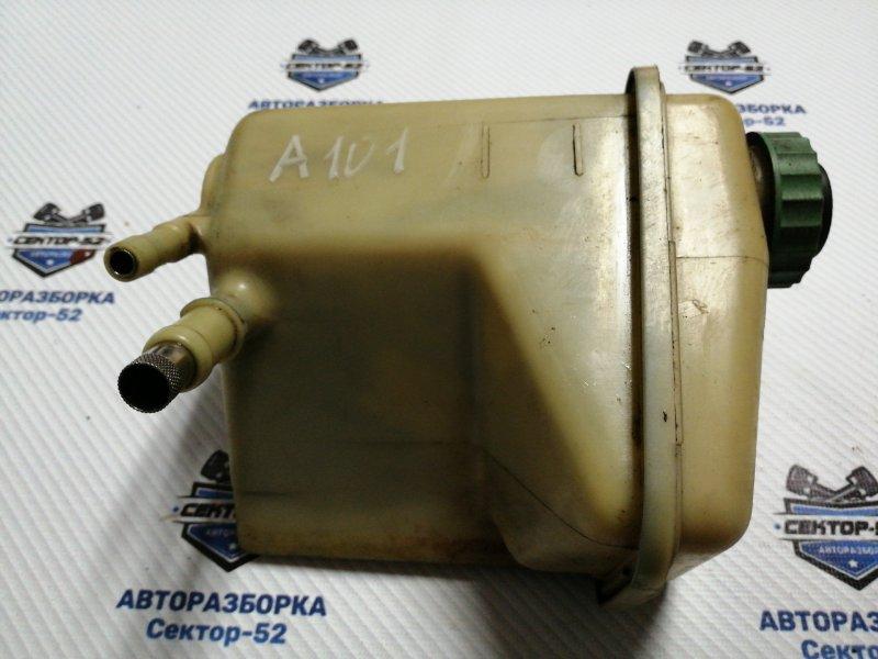 Бачок гидроусилителя Audi 100 8C5 AAR 1993 (б/у)