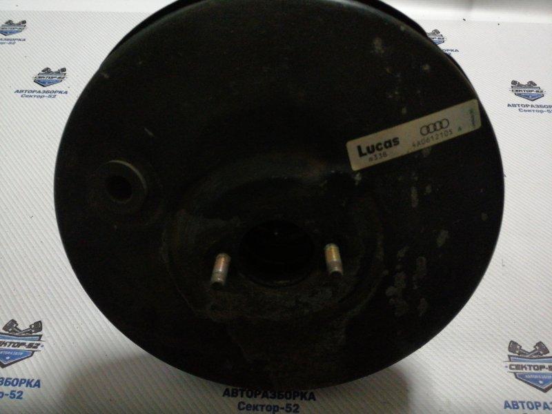 Усилитель тормозов вакуумный Audi 100 8C5 AAR 1993 (б/у)