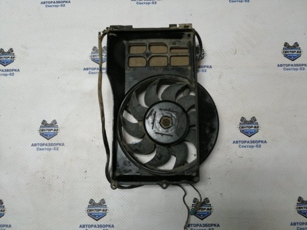 Вентилятор радиатора Audi 100 8C5 AAR 1993 (б/у)