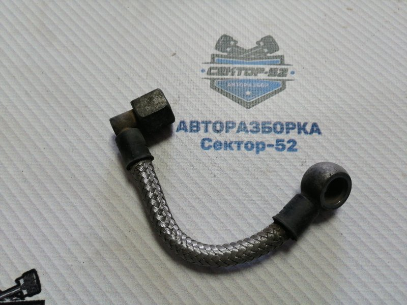 Трубка топливная Audi 100 8C5 AAR 1993 (б/у)