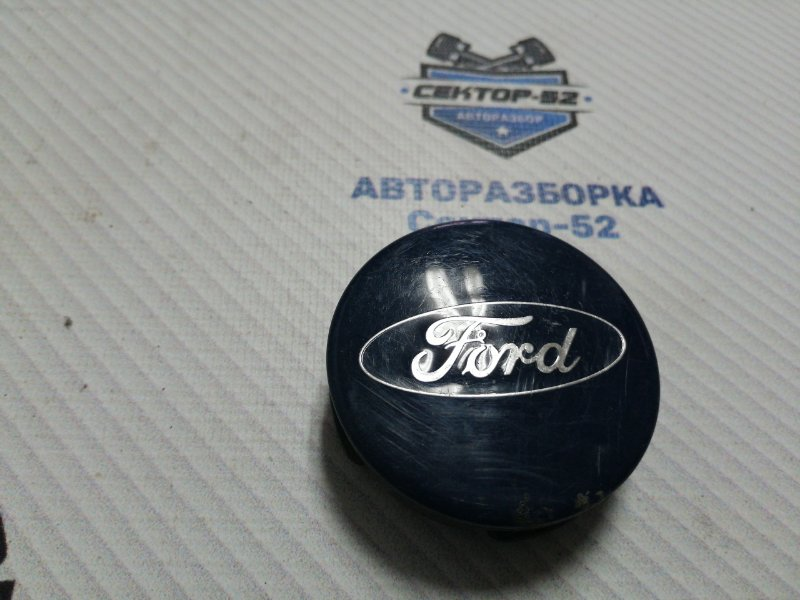 Колпачок колесного диска Ford Focus CB8 XQDA 2013 (б/у)