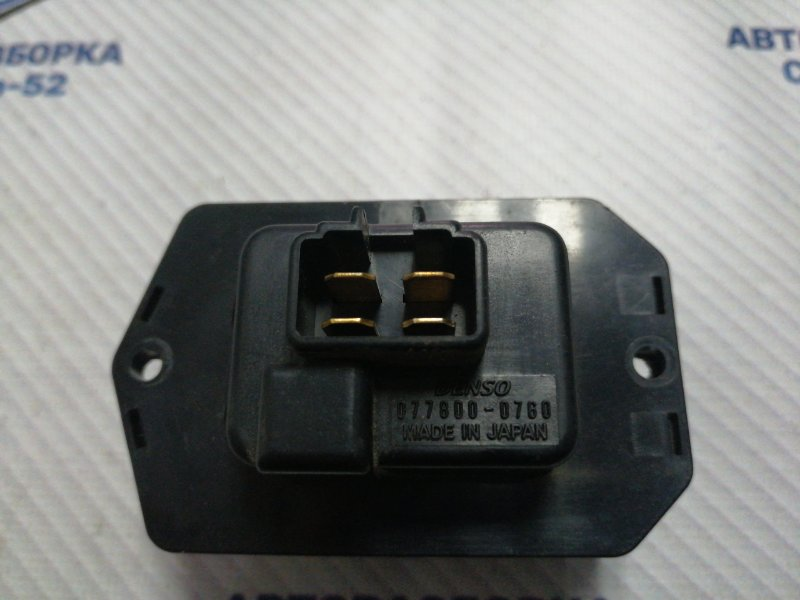 Резистор отопителя Suzuki Liana RC31S M16A 2006 (б/у)