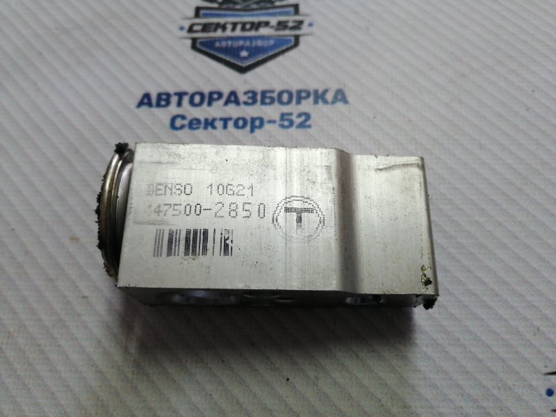 Клапан кондиционера Suzuki Liana RC31S M16A 2006 (б/у)