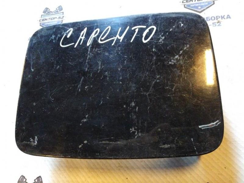 Лючок бензобака Kia Sorento BL D4CB 2008 (б/у)