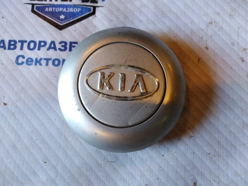 Колпачок колесного диска Kia Sorento BL D4CB 2008 (б/у)