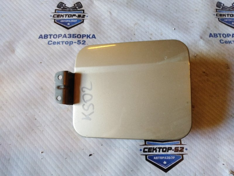 Лючок бензобака Kia Spectra LD S6D 2007 (б/у)
