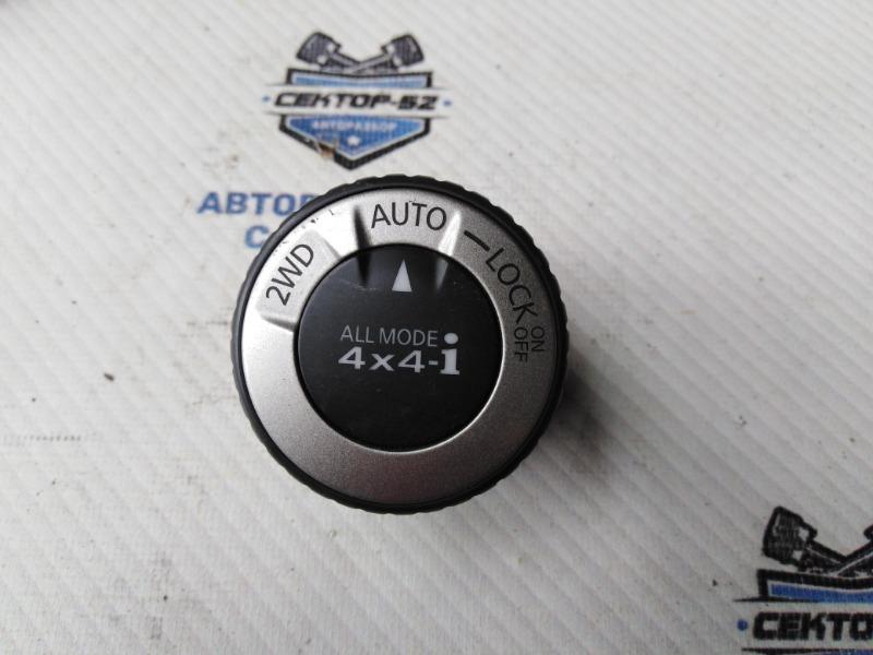 Кнопка блокировки дифференциала Nissan X-Trail NT31 MR20DE 2008 (б/у)