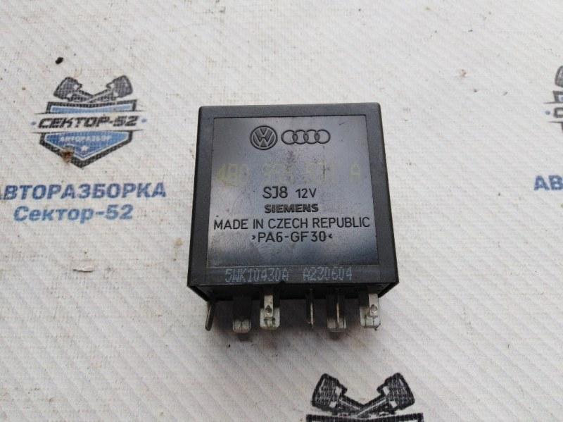 Реле стеклоочистителей Skoda Octavia A4 AEE 2004 (б/у)