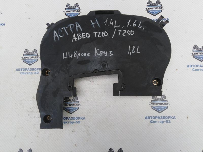 Кожух ремня грм Chevrolet Lacetti J200 F14D3 (б/у)