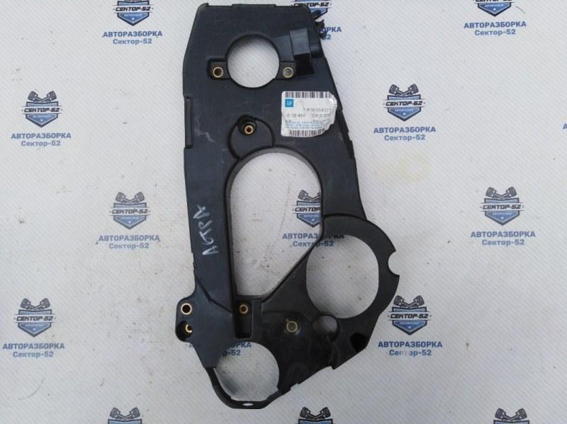 Кожух ремня грм Opel Corsa A C16SE задний верхний (б/у)
