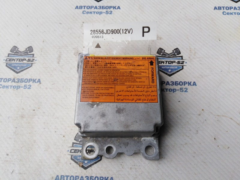 Блок управления air bag Nissan Qashqai J10 MR20DE 2007 (б/у)