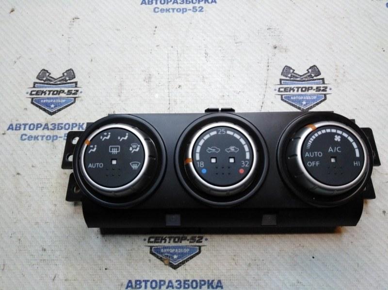 Блок управления климат-контролем Nissan X-Trail T31 MR20DE 2009 (б/у)