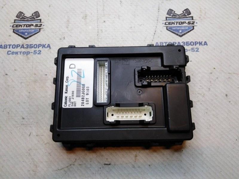 Блок комфорта Nissan X-Trail T31 MR20DE 2009 (б/у)