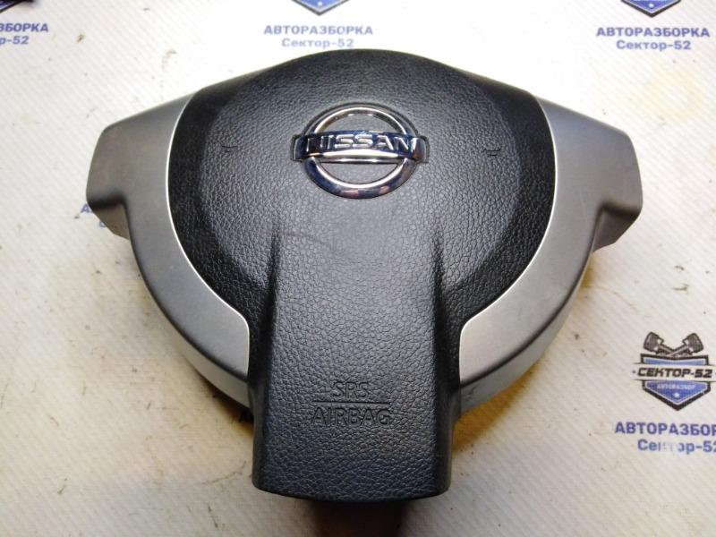 Подушка безопасности в руль Nissan X-Trail T31 MR20DE 2009 (б/у)