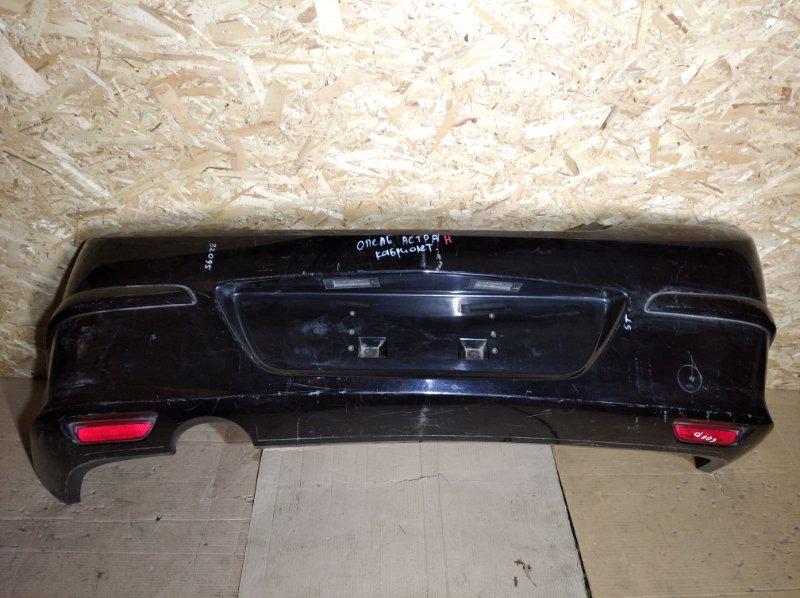 Бампер задний Opel Astra КАБРИОЛЕТ верхний (б/у)