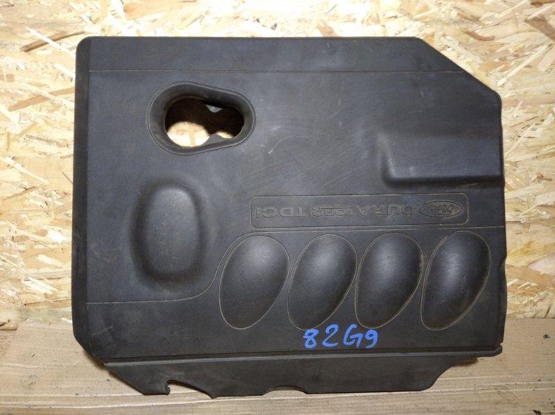 Накладка двигателя декоративная Ford Mondeo 4 (2007-2014) 2.0 Д (б/у)