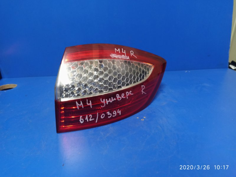 Фонарь задний наружный правый Ford Mondeo 4 (2007-2014) 2007 задний правый (б/у)