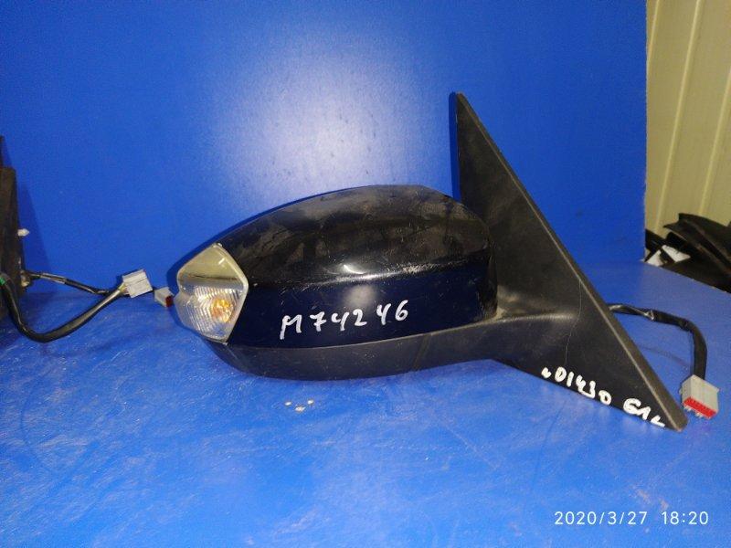 Зеркало правое (электрическое) Ford S-Max 2006- 2006 правое (б/у)