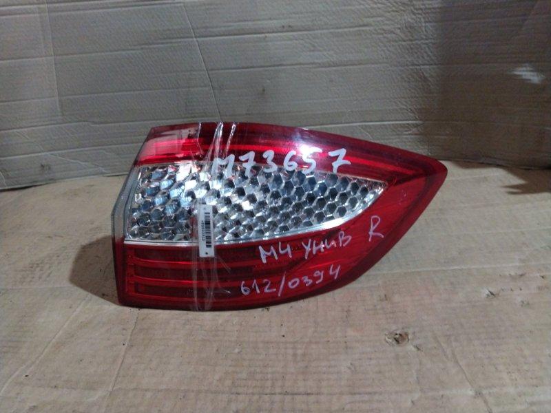 Фонарь задний наружный правый Ford Mondeo 4 (2007-2014) 2009 (б/у)