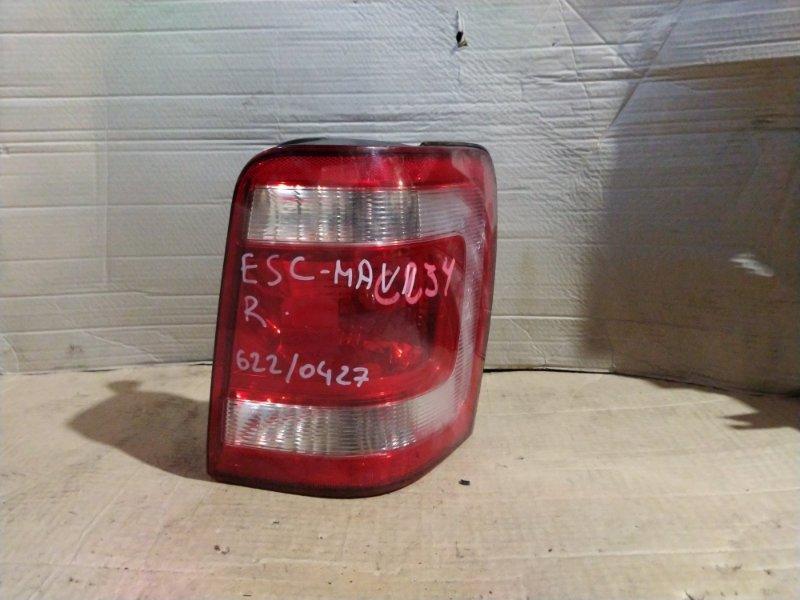 Фонарь задний правый Ford Escape (2007-2012) (б/у)