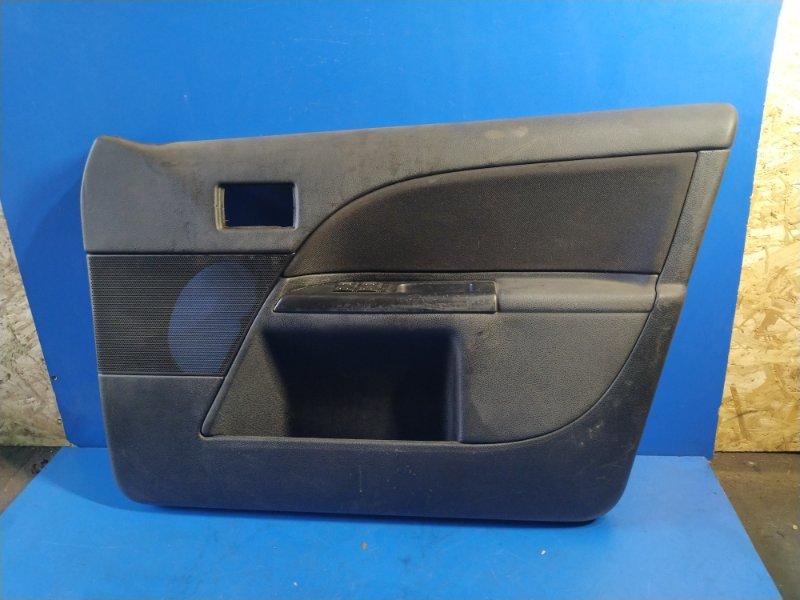 Обшивка двери Ford Mondeo 3 (2000-2007) СЕДАН передняя правая (б/у)