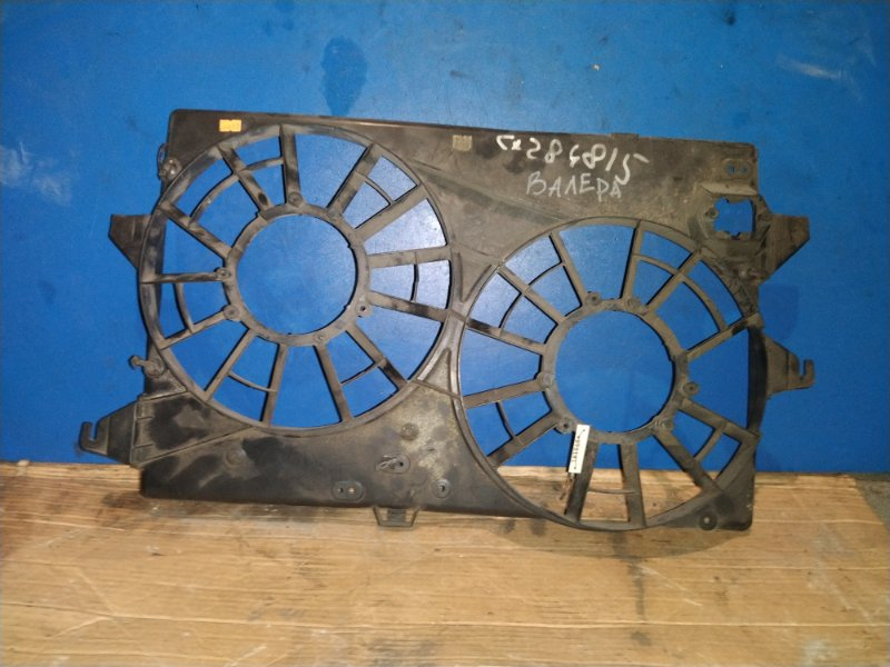 Диффузор вентилятора Ford Mondeo 3 (2000-2007) (б/у)