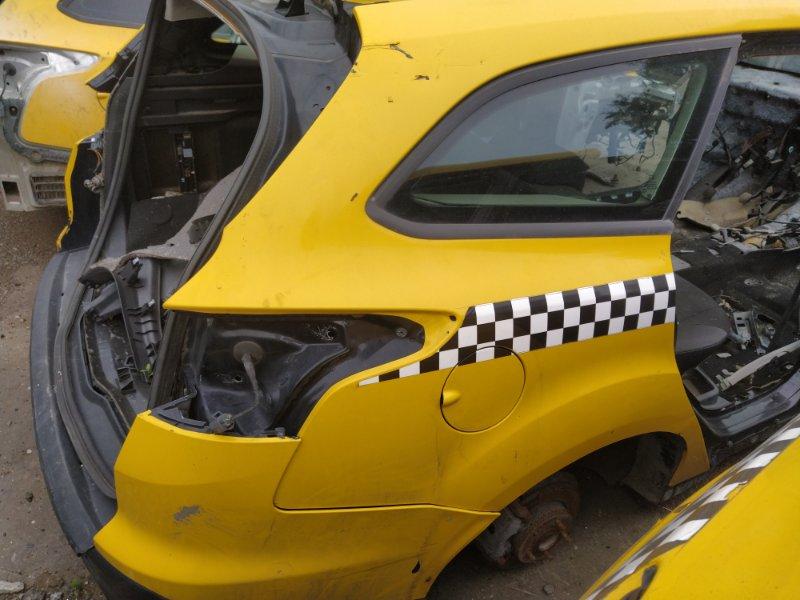 Крыло заднее правое Ford Focus 3 (2011>) УНИВЕРСАЛ заднее правое (б/у)
