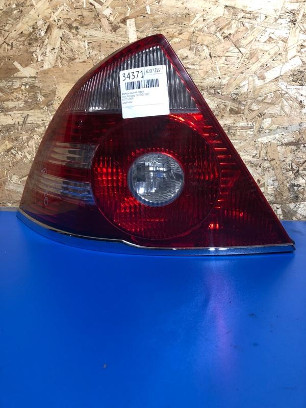 Фонарь задний левый Ford Mondeo 3 (2000-2007) (б/у)