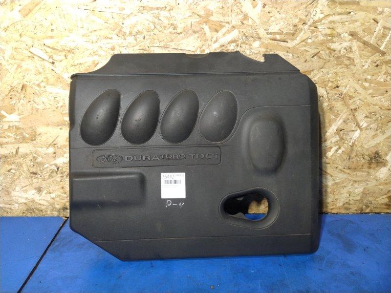 Накладка двигателя декоративная Ford Focus 2 2004-2008 (б/у)