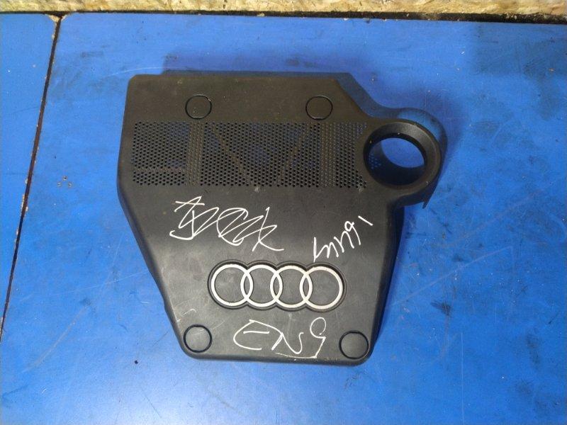 Накладка двигателя декоративная Audi A3 (1996-2000) (б/у)