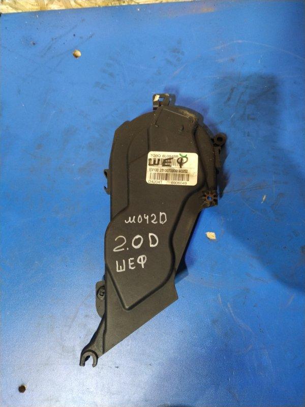 Кожух ремня грм Ford Focus 2 2008-2011 верхний (б/у)