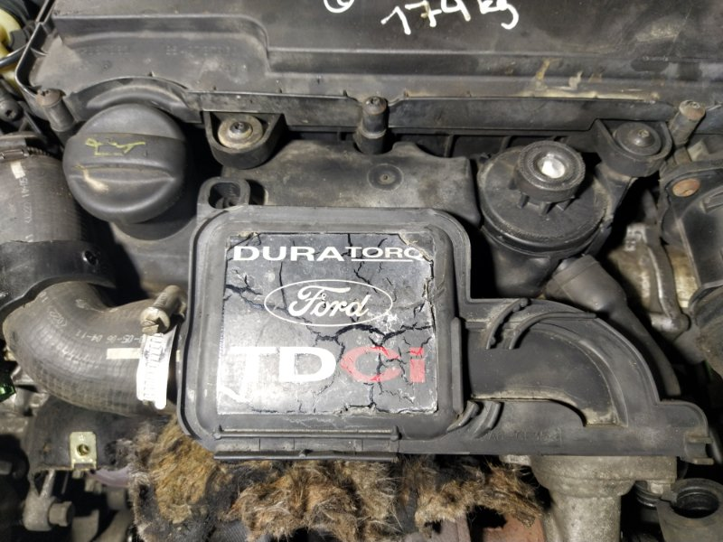 Резонатор воздушного фильтра Ford Fiesta (2001-2008) (б/у)
