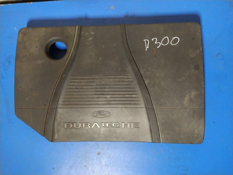 Накладка двигателя декоративная Ford C-Max 2007-2010 ХЭТЧБЕК 1.8L DURATEC-HE PFI (125PS) 2008 (б/у)