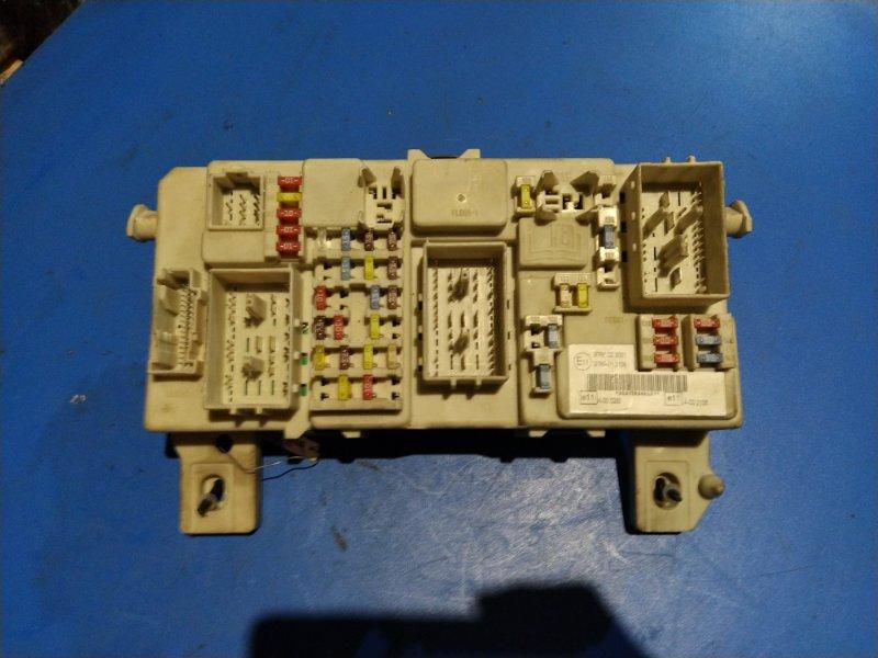 Блок предохранителей салонный Ford Kuga 1 (2008-2012) (б/у)